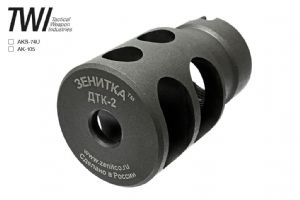 TWI Zenimei Flash hider DTK-2